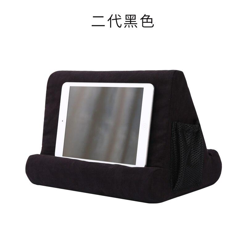 pillow multi angle soft pillow reading flippy tablet mobile phone stand