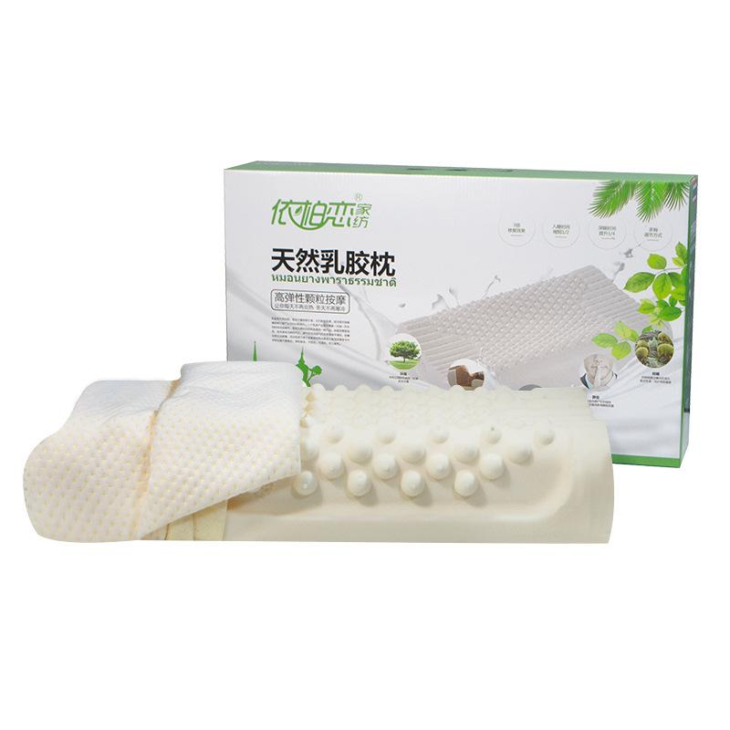 natural latex pillow bed cervical orthopedic pillow sleeping bedding massage particles pillows neck