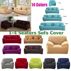 2 Seat Reclining Sofa Cover Leather Loveseat Fabric 1 4 Seaters Fashion Recliner Covers Retro Soft Couch Of 12