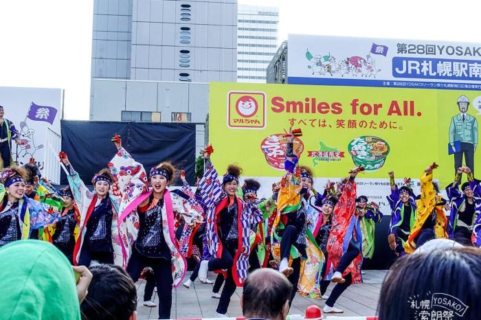 [札幌] 北海道六月祭典熱血索朗祭,百萬人歡騰的盛大慶典