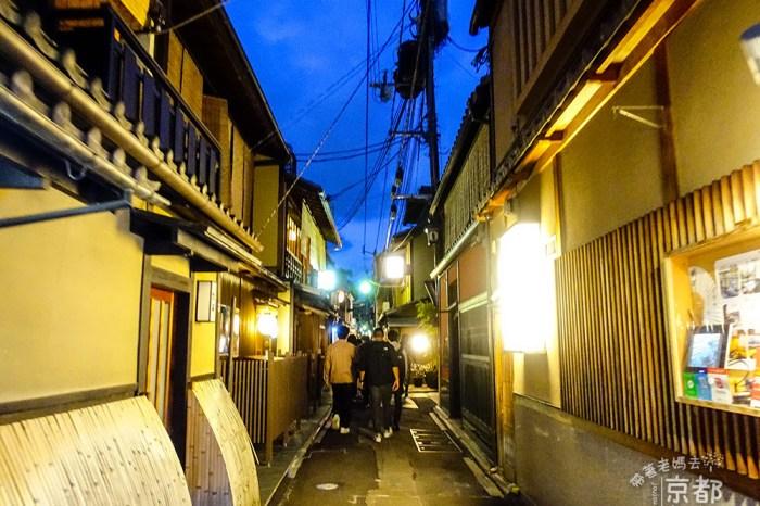 [遊記] 帶阿母就去京都吧-選擇困難症者請勿到先斗町覓食-Day3-3