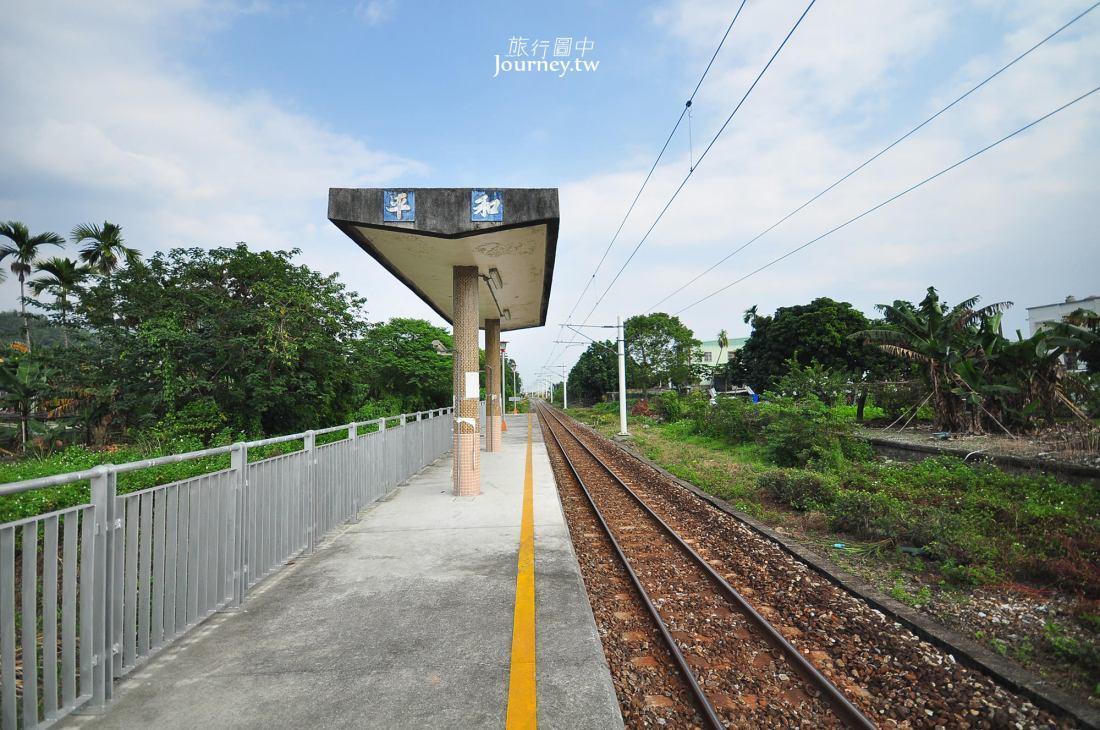 平和車站,台鐵花東線,花東鐵道,花蓮,秘境車站