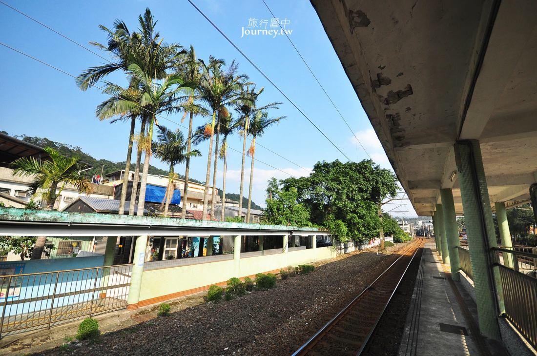 新北市,瑞芳區,瑞芳景點,四腳亭車站,台鐵,原來有這站,雨不停國
