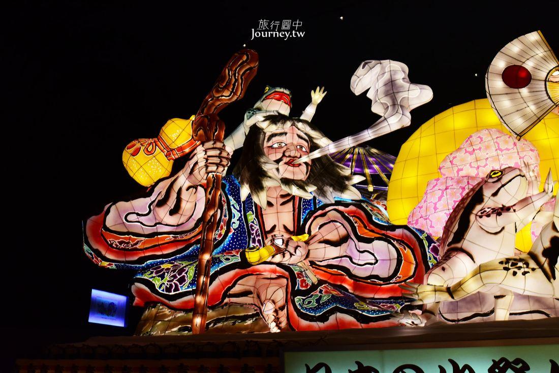 日本,東北,青森,青森景點,睡魔祭,睡魔之家,WARASSE,青森自由行