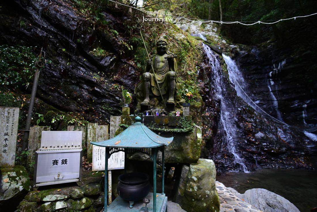大阪,賞楓,犬鳴山,溫泉鄉,泉佐野,瀑布