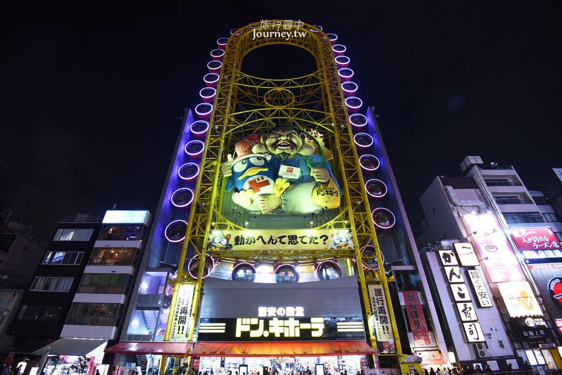 日本,大阪,道頓崛,心齋橋,居酒屋,磯丸水產