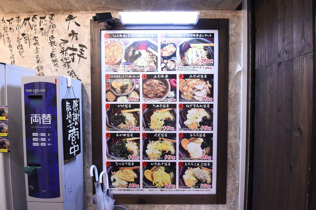 日本,山形,山形車站,山形美食,山口精肉・製麺センター,山形牛
