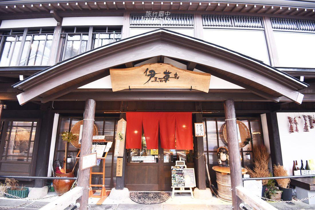 日本,東北,山形,銀山溫泉