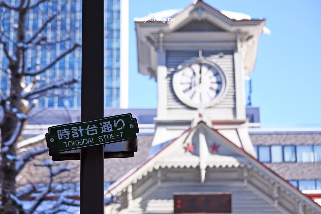 北海道,札幌景點,札幌,札幌時計台,大通公園