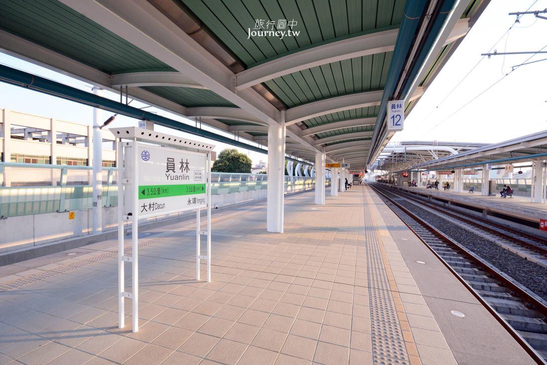 員林車站,縱貫線,原來有這站,台鐵