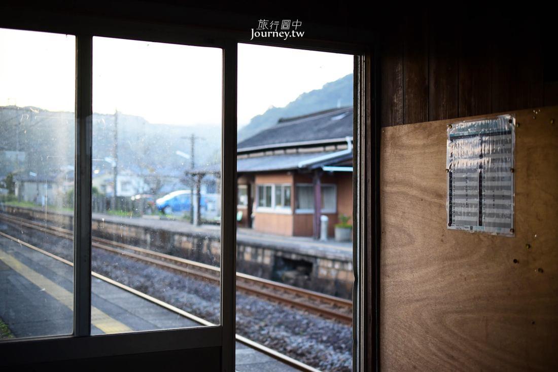 日本,大分,日出町,JR,豊後豊岡駅