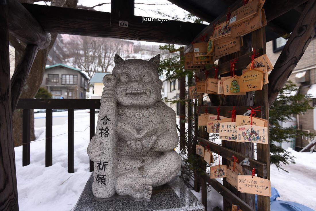 日本,北海道,登別,登別地獄谷,登別溫泉,溫泉大街,大湯沼,日歸溫泉