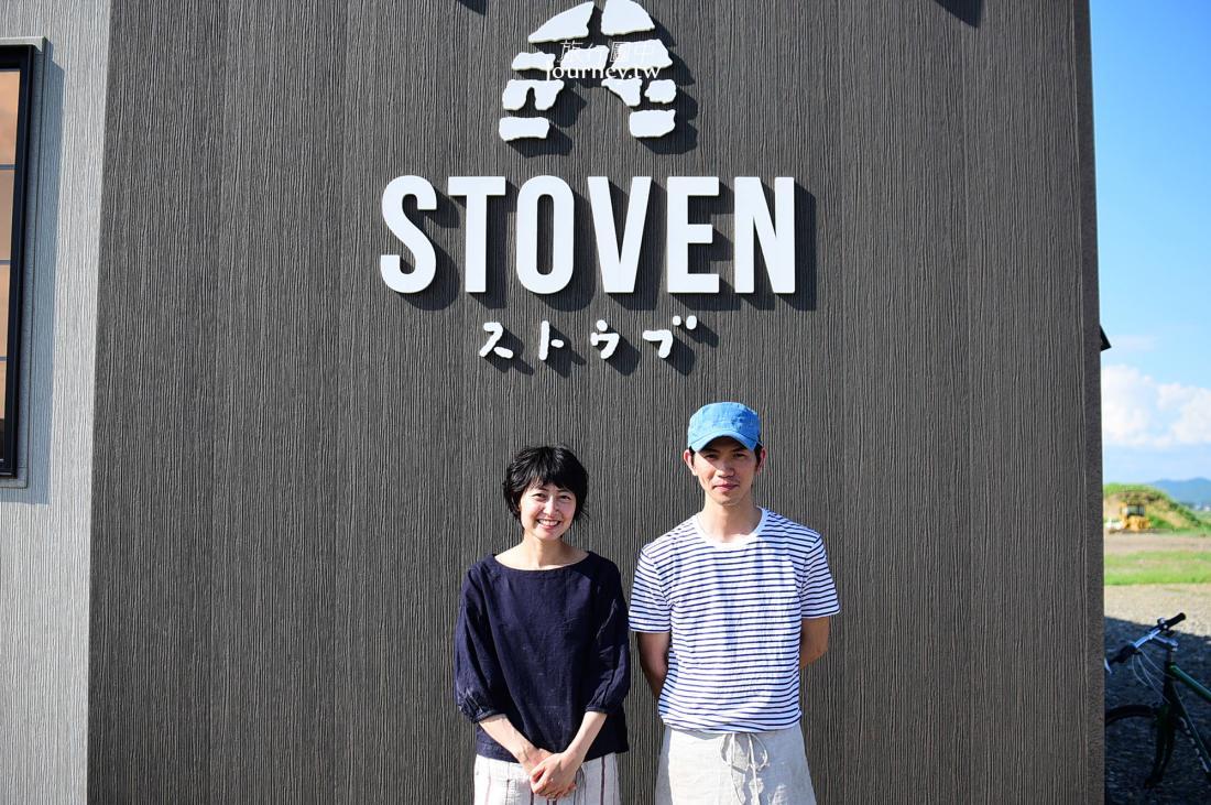 日本,北海道,美唄,Cafe Stoven,カフェ ストウブ