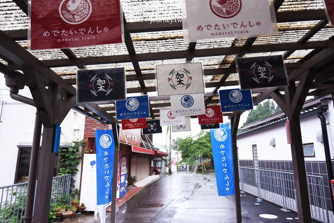 日本,和歌山,和歌山市,加太線,吉慶,鯛魚號列車