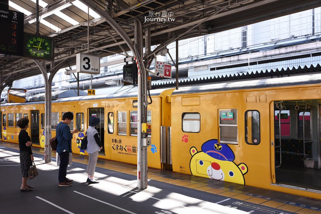 日本,岡山,JR,吉備之国列車,くまなく