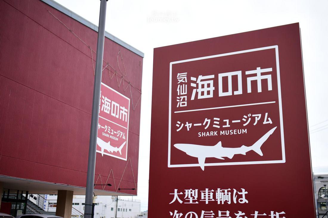 日本,東北,宮城,氣仙沼