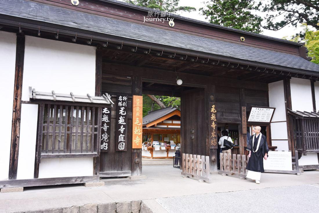 日本,東北,岩手,岩手,毛越寺