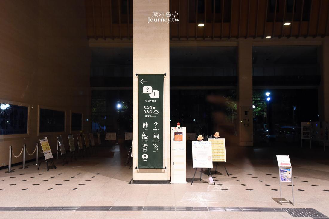 日本,九州,佐賀,景點,夜影,佐賀縣廳