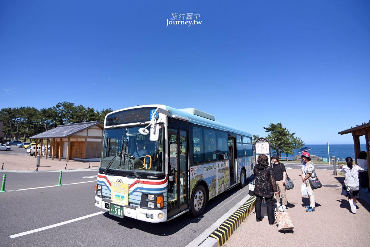 硬幣巴士UMINEKO號:公車路線、種差海岸景點整理|單程只要100日圓的種差海岸觀光公車