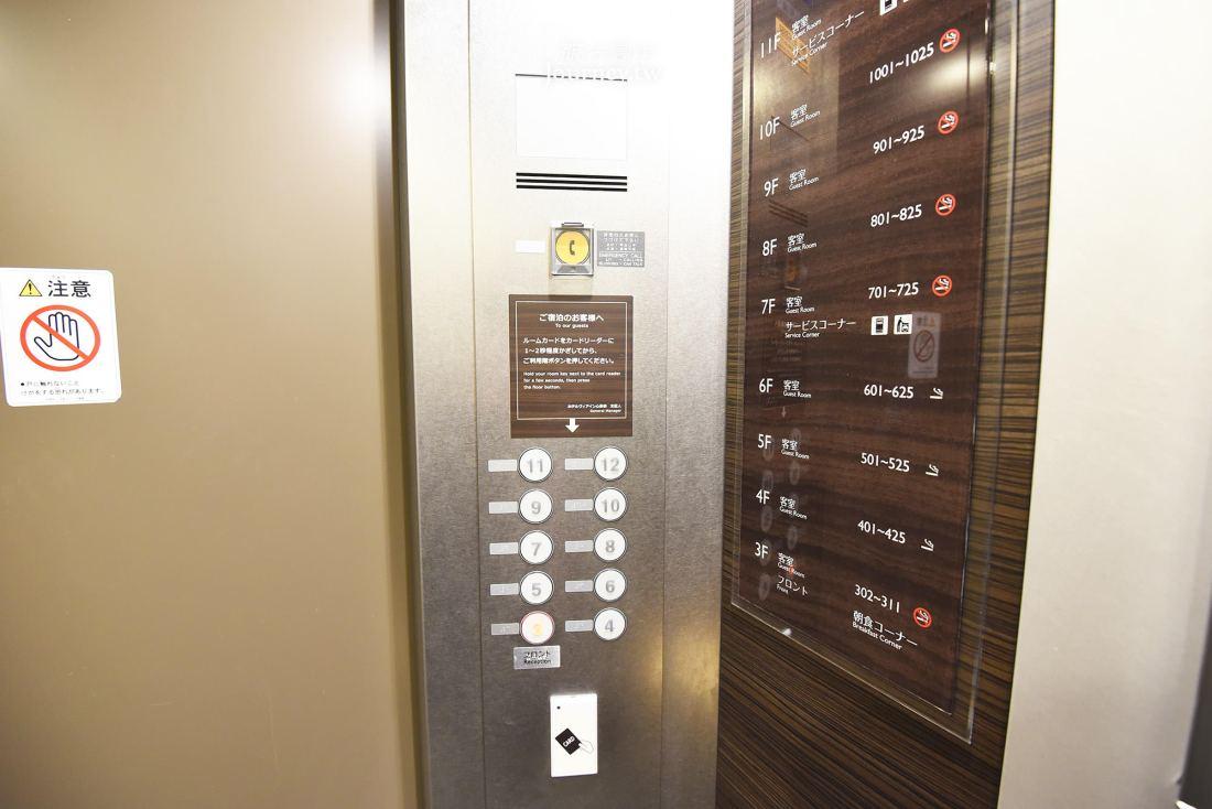 大阪住宿,心齋橋,VIA INN HOTEL