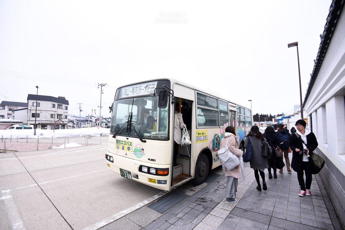 銀山溫泉的交通方式|電車轉乘、巴士時刻表、置物櫃(請記得先在JR大石田站上廁所)
