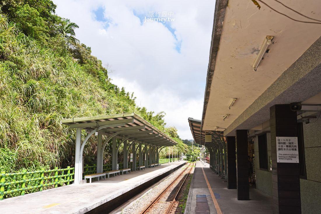 新北,平溪,平溪車站,平溪線,平溪線觀光,平溪老街