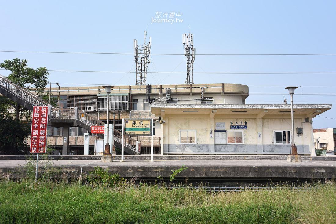 苗栗,後龍,龍港車站,公司寮