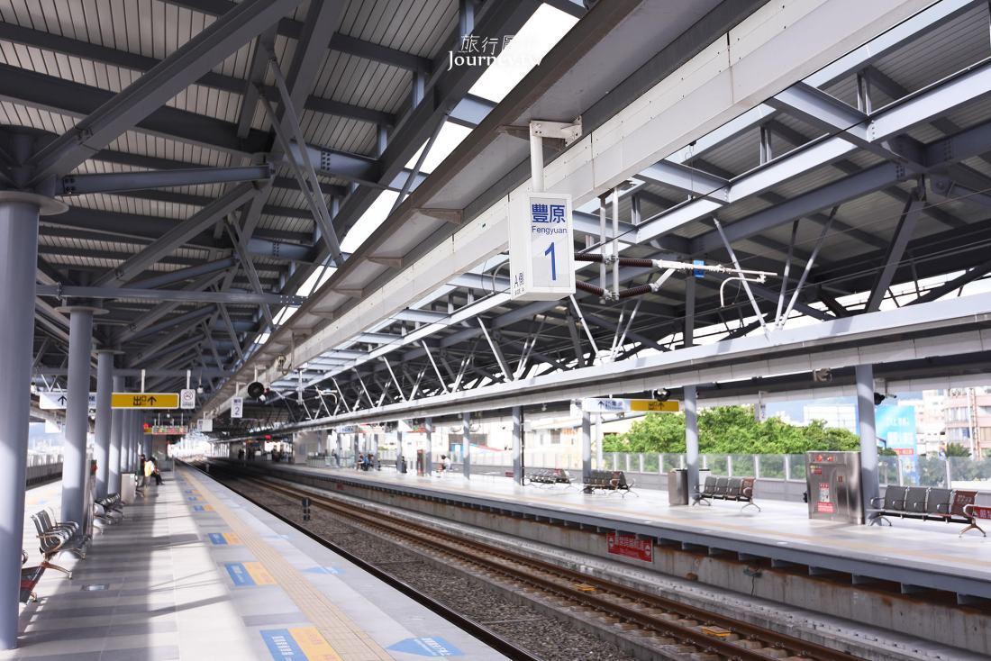 台中,豐原,豐原車站