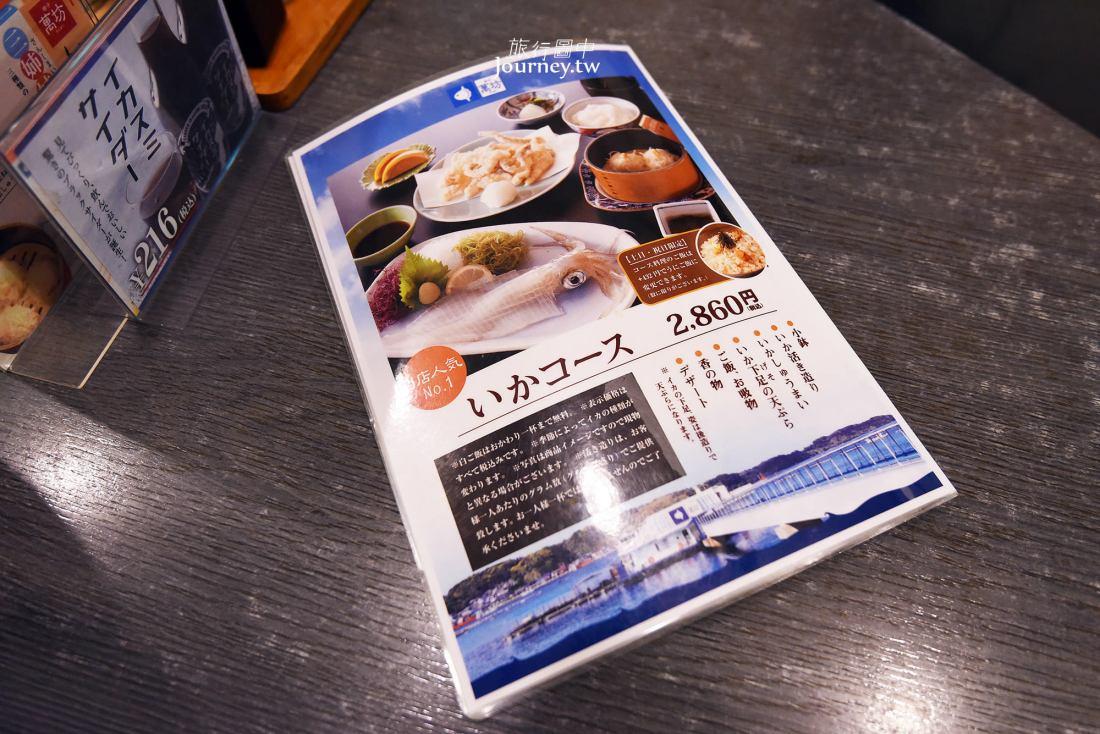 日本,九州,佐賀,呼子,萬坊,美食