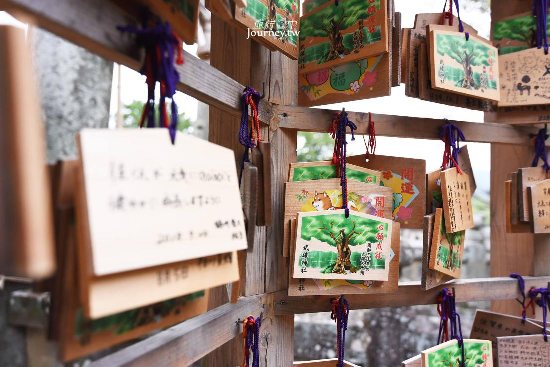 日本,九州,佐賀,武雄,武雄神社,千年楠樹