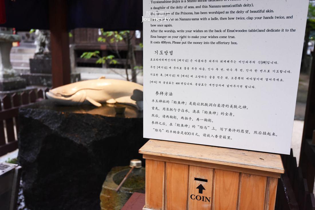 日本,九州,佐賀,嬉野,豐玉姬神社