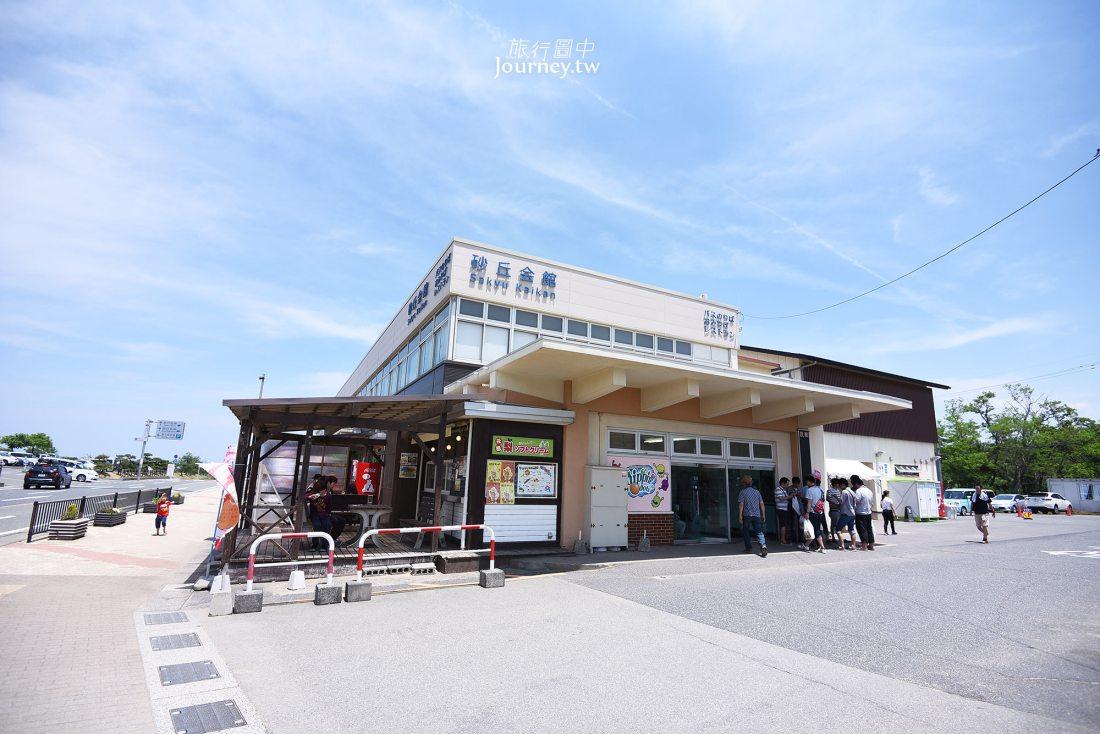 日本,山陰山陽,鳥取,鳥取景點,鳥取砂丘,鳥取交通,鳥取自由行