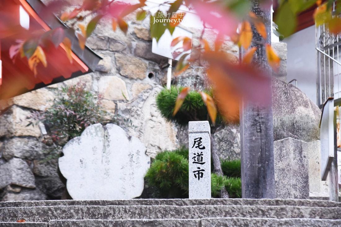 日本,山陰山陽,廣島,尾道