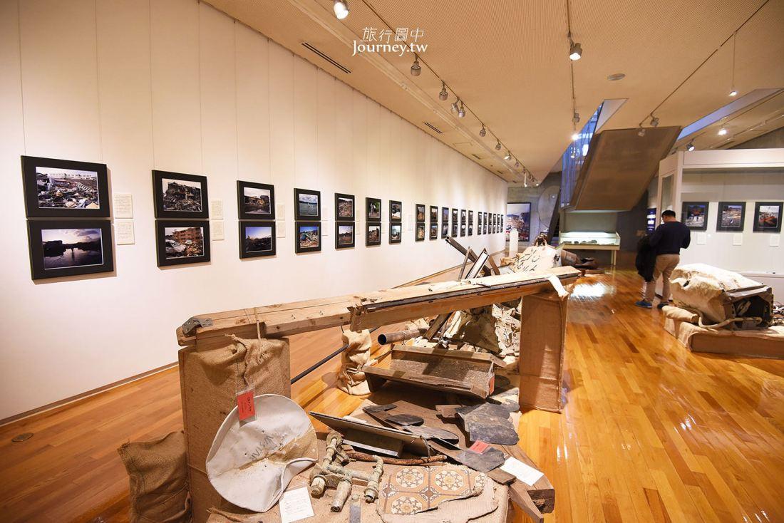 宮城,氣仙沼,Rias Ark Museum