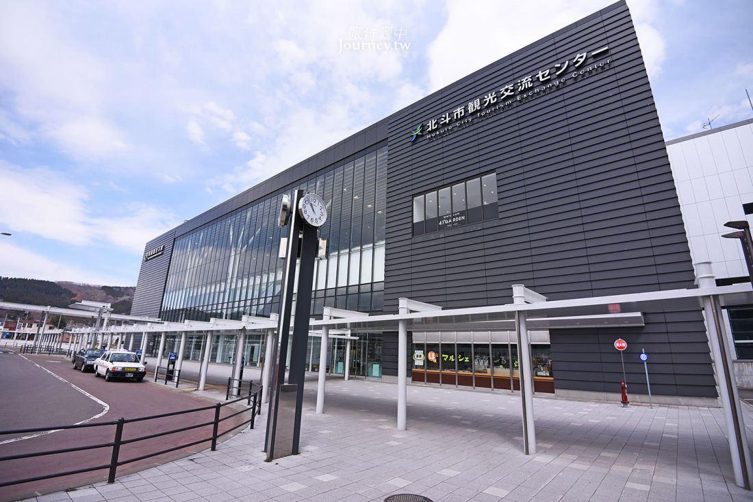 北海道,函館住宿,La'gent Plaza,新函館北斗,La'gent Plaza Hakodate Hokuto