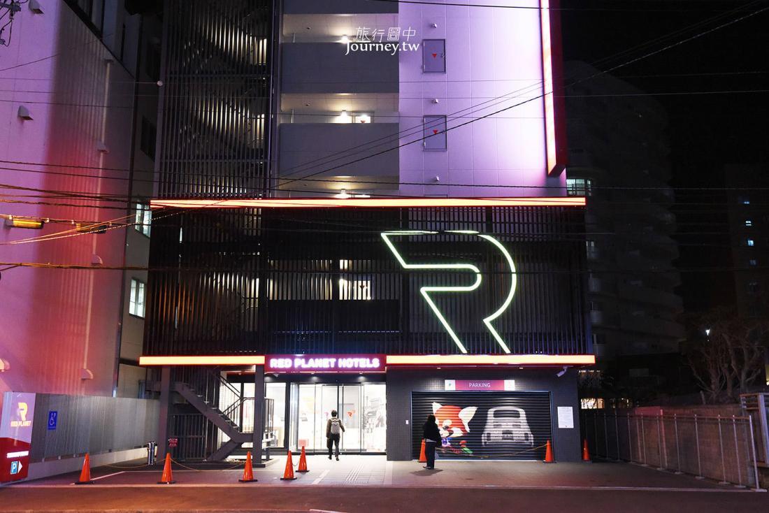 札幌住宿,札幌,薄野,紅色星球飯店,Red Planet Sapporo Susukino South
