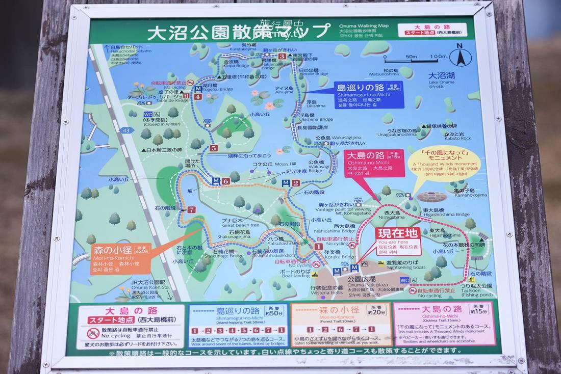 北海道,函館,大沼公園,函館景點