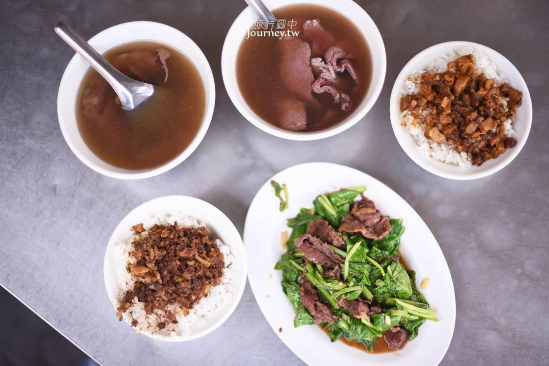 台南,美食,安平,文章牛肉湯,五花牛肉湯,紅燒牛肉麵,滑蛋炒牛肉,芥蘭炒牛肉,麻油牛雜,牛燥飯