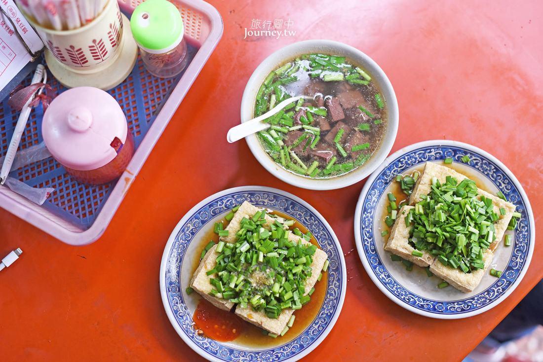 花蓮,鳳林,鳳林美食,游翁韭菜臭豆腐