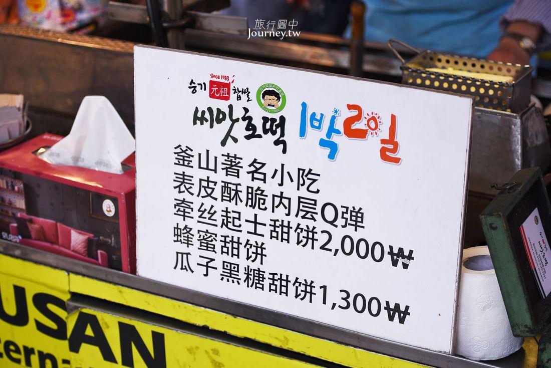 韓國,釜山,南浦洞,BIFF廣場