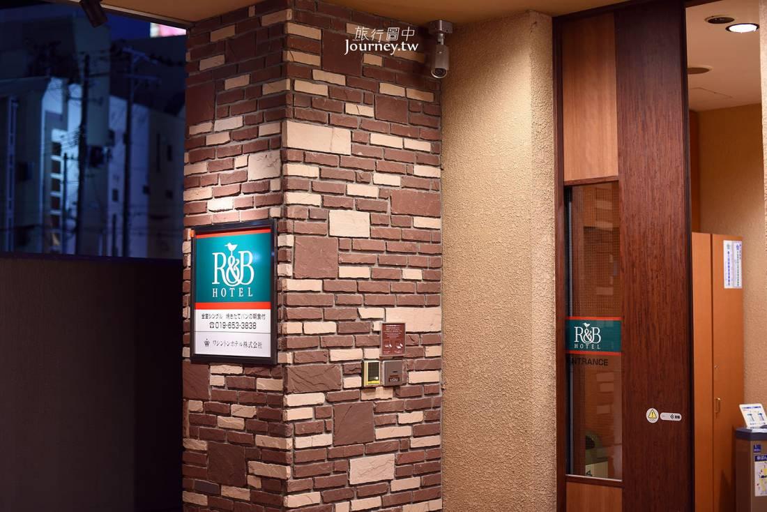 盛岡住宿,盛岡車站,R&B飯店,盛岡站前,單人住宿,R&B Hotel Moriokaekimae,岩手住宿