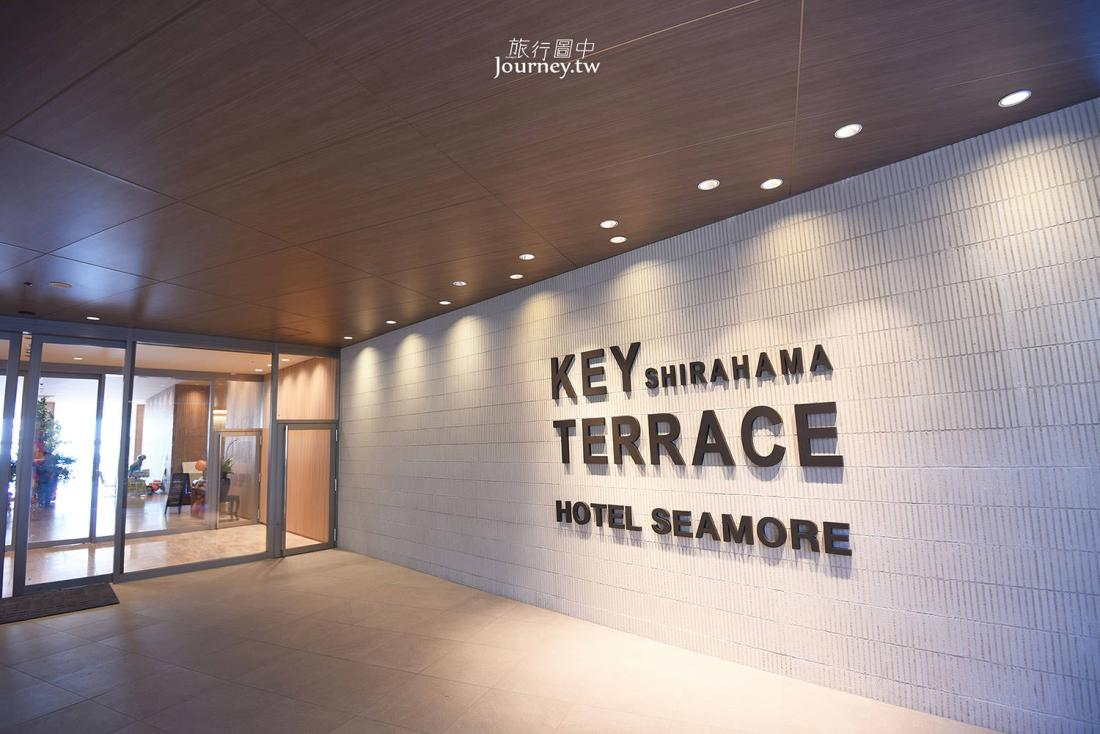 和歌山住宿,白濱溫泉,南紀白濱,梅樽溫泉Seamore飯店,Shirahama Key Terrace Hotel Seamore
