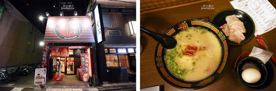 福岡住宿,小倉駅,小倉站前,大和Roynet飯店,Daiwa Roynet Hotel,Kokura-Ekimae