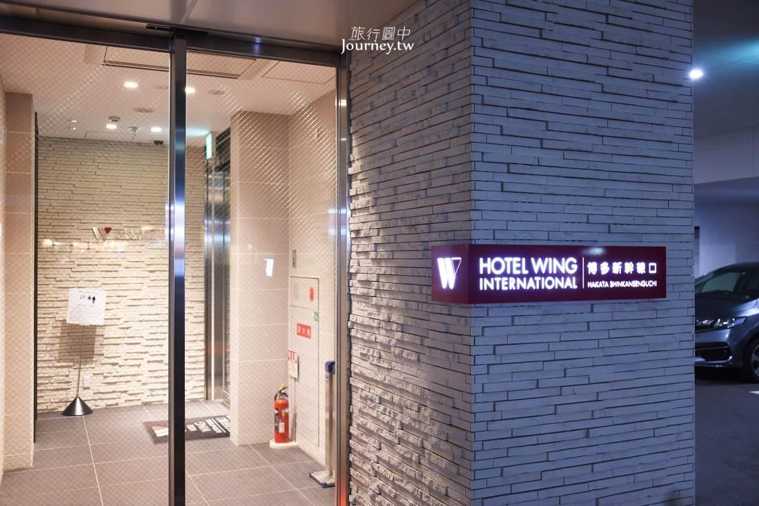 福岡,博多駅,WING國際飯店博多新幹線口,Hotel Wing International Hakata Shinkansenguchi,福岡住宿,九州,博多