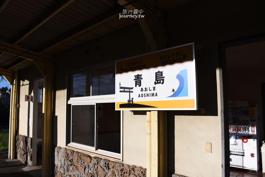 JR九州,觀光列車,山幸海幸,景點,搭乘方式,車廂介紹,劃位,宮崎,九州,自由行