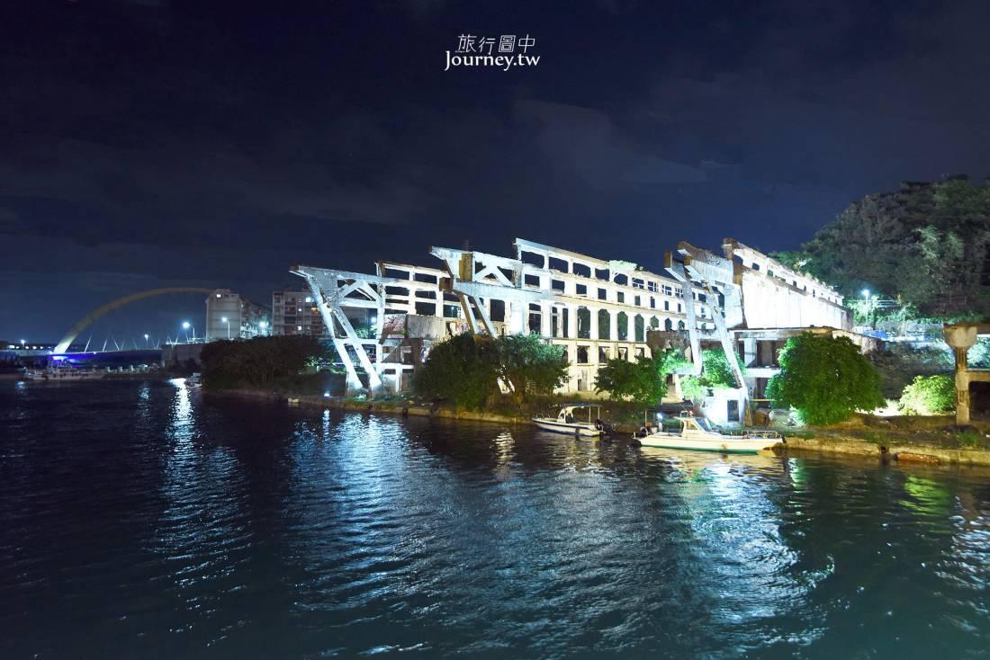 基隆,中正,阿根納造船廠,遺址,點燈,基隆夜景,基隆景點,和平島