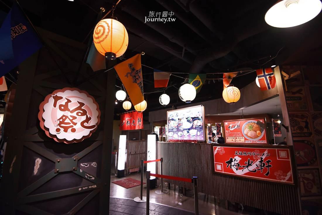 北海道,札幌美食,拉麵共和國,札幌車站,拉麵店,拉麵村,空