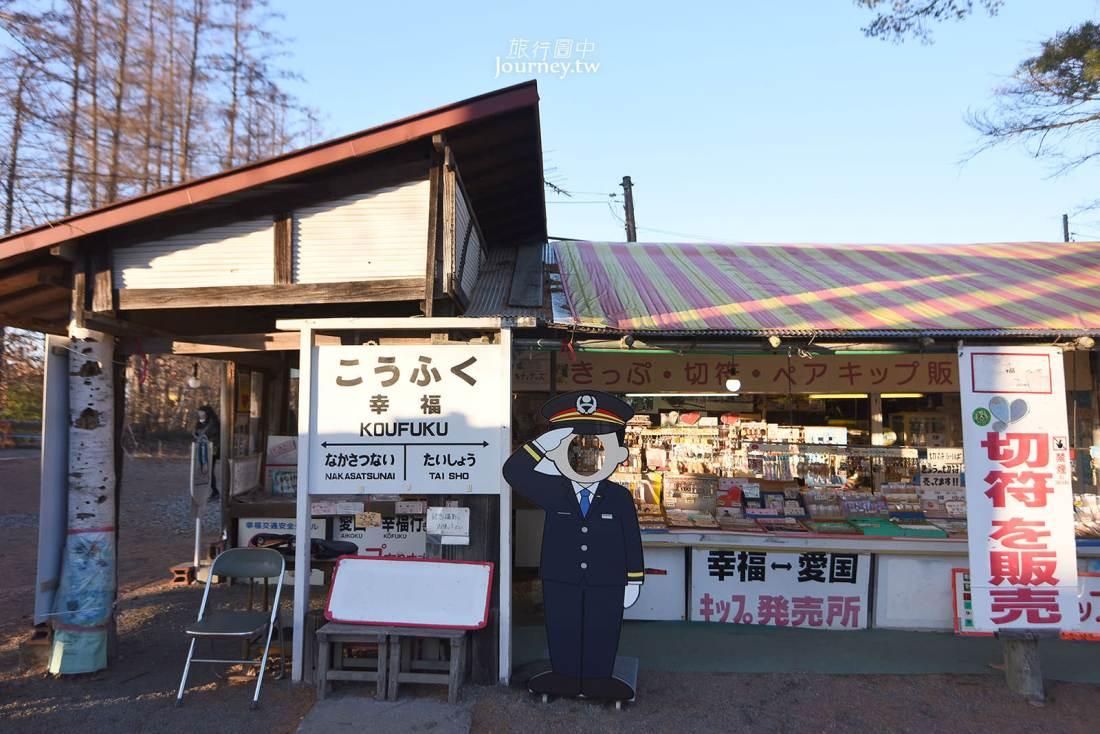 北海道,北海道景點,帶廣景點,北海道自由行,幸福車站