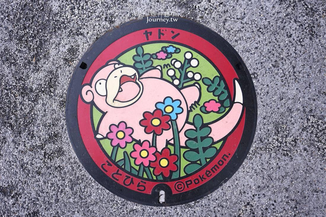 香川,寶可夢,呆呆獸人孔蓋,攻略,周邊商品,香川物產館,栗林庵,高松,栗林公園
