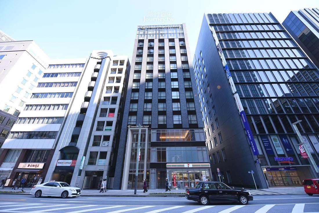 東京住宿,東京車站,京橋大和ROYNET飯店,商務飯店,Daiwa Roynet Hotel Tokyo Kyobashi